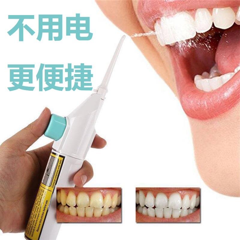 满47.71元可用18.13元优惠券清洁牙齿 牙垢 洁牙器手动冲牙器儿童冲牙器洗牙高压冲牙器小型