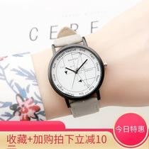 国产腕表学院派男女物理公式手表ulzzang原宿风韩版时尚简约潮流