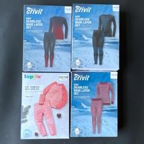 男女秋冬保暖紧身衣速干运动内衣裤套装户外功能内衣GSOUSNOW