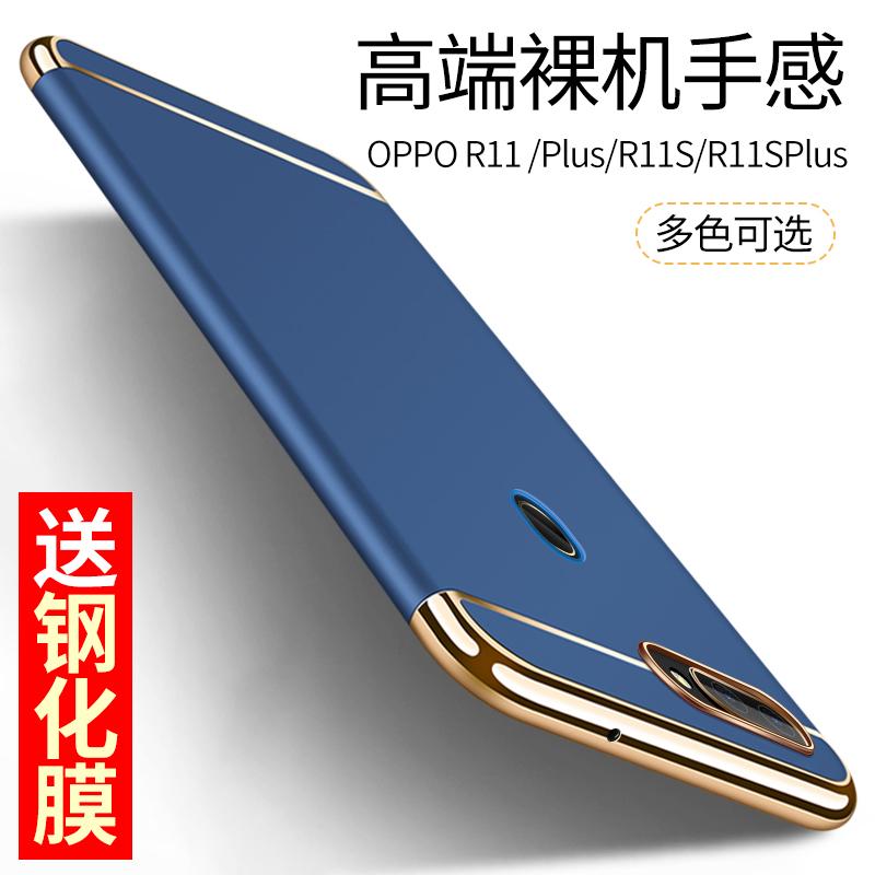oppor11 r11plus新款r11s r手机壳