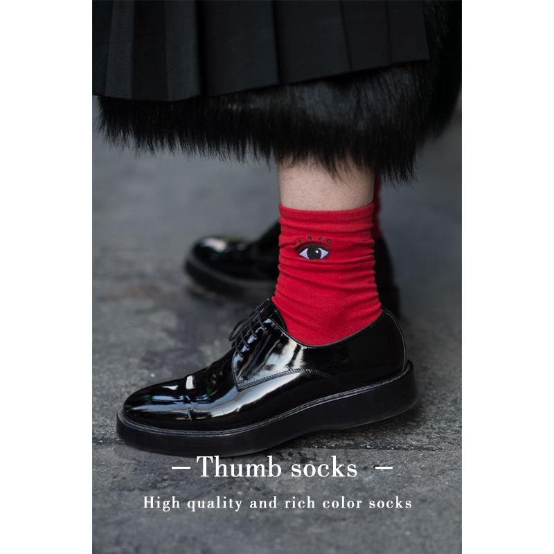 券后9.90元拇指工作室冬季新品红色情侣袜子