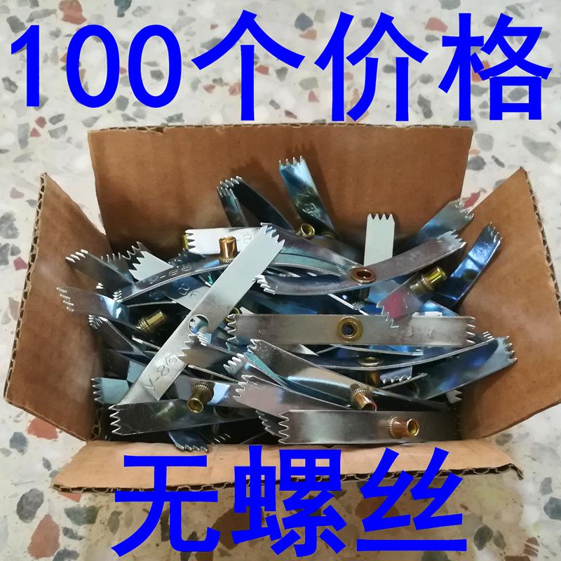 Коробки для розеток Артикул 607895902564