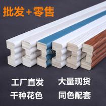 实木线条罗马柱免漆装饰木线条生态板压边条衣柜橱柜酒柜封边条