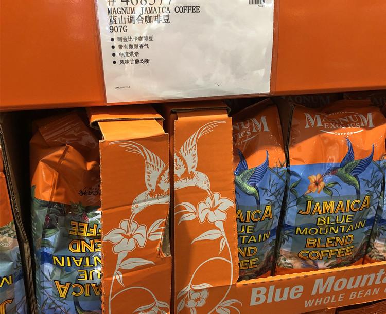 上海COSTCO开市客代购美国Magnum蓝山焙炒阿拉比卡调和咖啡豆907g