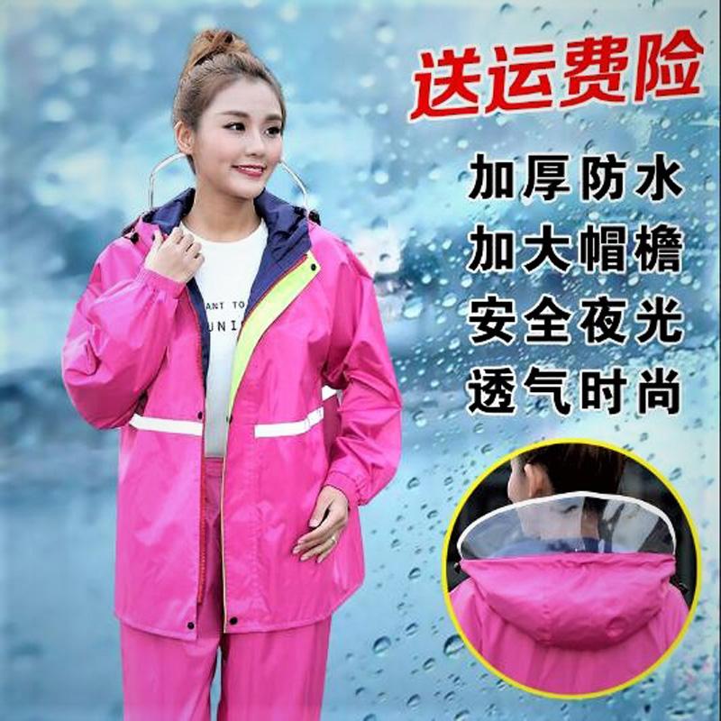 双层女士雨衣雨裤套装全身加厚摩托车成人防水徒步分体雨衣户外