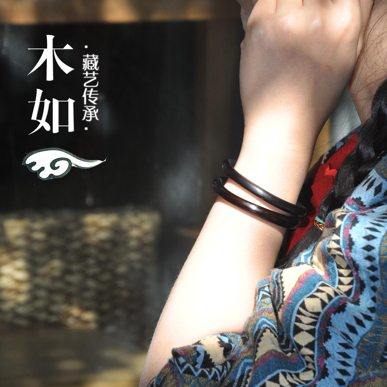 [mu Ru] Tibetan jixueteng Bracelet rattan Bracelet no medicine rattan mens and womens jewelry wooden Bracelet pure natural
