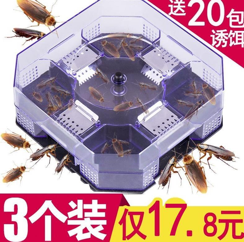 新品的蟑螂捕捉器特大蟑螂屋清除号杀抓家用活捕灭蟑螂神器厨房盒(非品牌)