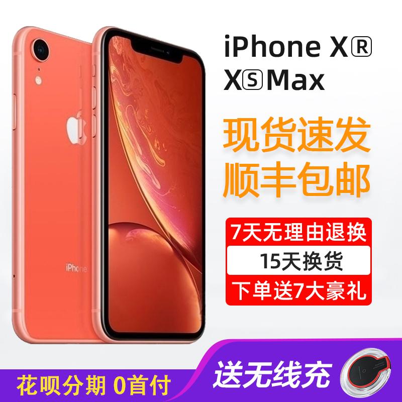 分期免息Apple/苹果 iPhone XR 苹果iphonexr xs max双卡国行手机