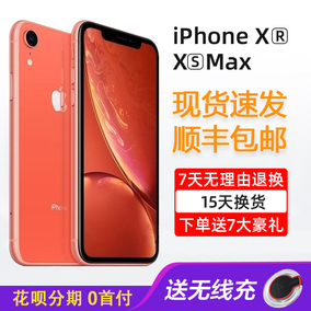 分期apple /苹果iphone xr手机