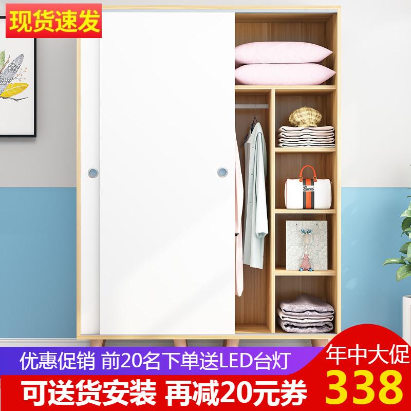 衣柜简约现代经济型组装卧室推拉门简易实木板式柜子儿童木质衣橱