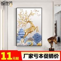 有框畫書房書法禪意掛畫趙孟心經字畫沙發背景墻壁畫客廳裝飾畫