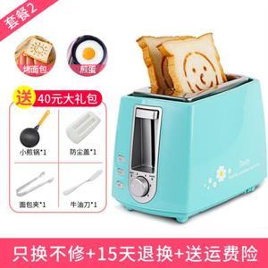 小型家用烤面包机厨房电器全自动烤架懒人弹起加热早餐商用家庭粉