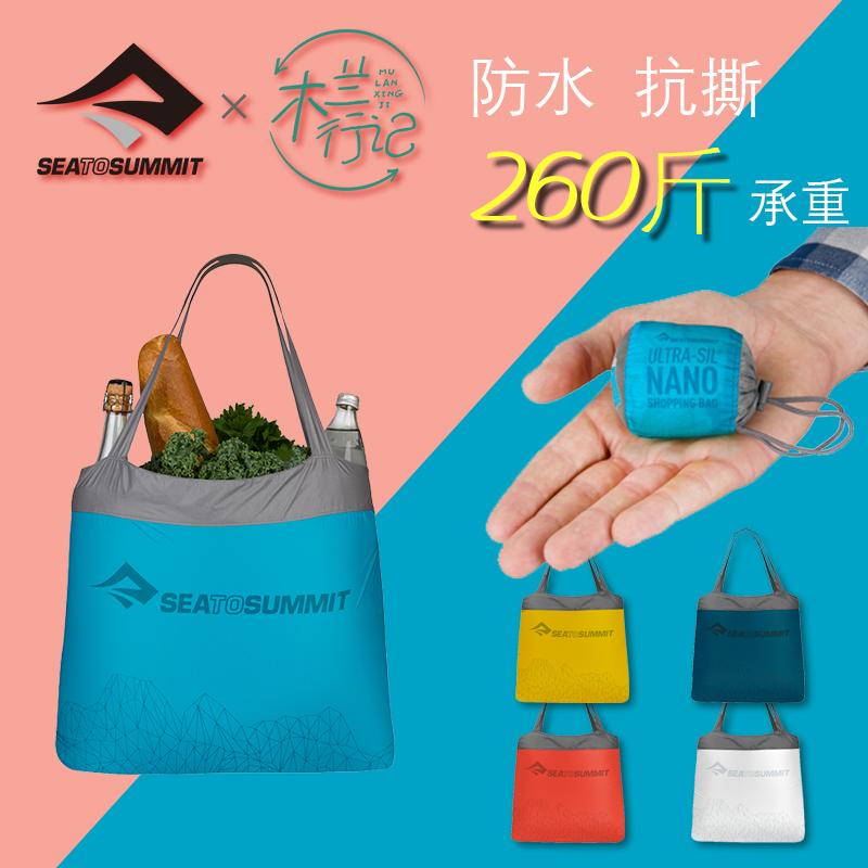 折叠包超轻便携压缩购物袋单肩包