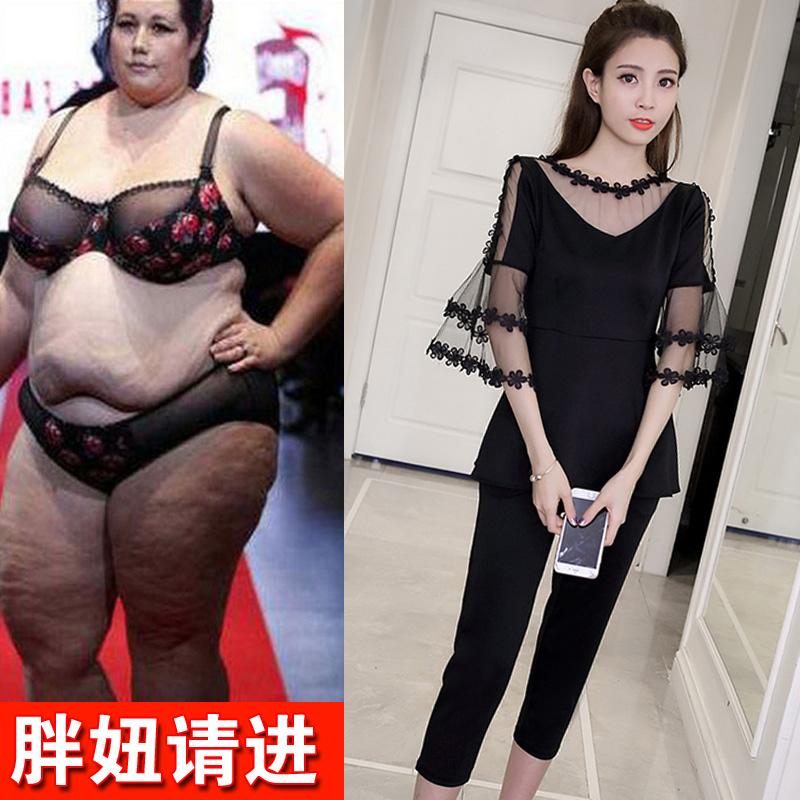 2018新款大码女装春装心机上衣胖mm最爱夏季显瘦两件套洋气套装