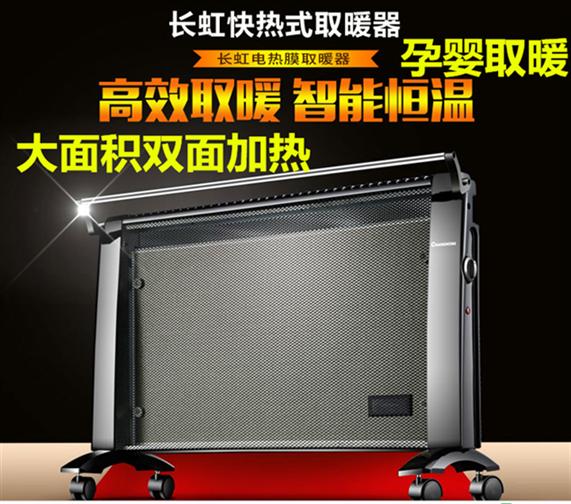 儿童取暖器家用器室内加热器大家电暧房间冬天取暖电器室内加热器