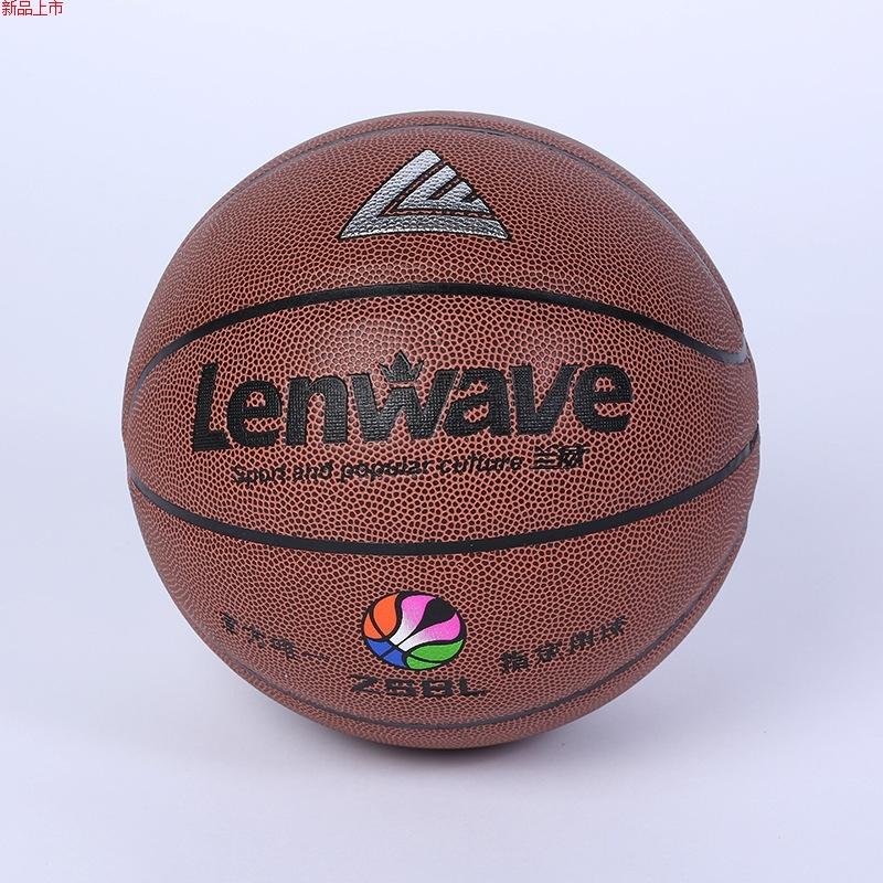 篮球pvc学生训练球 学校体育器材室外专用球