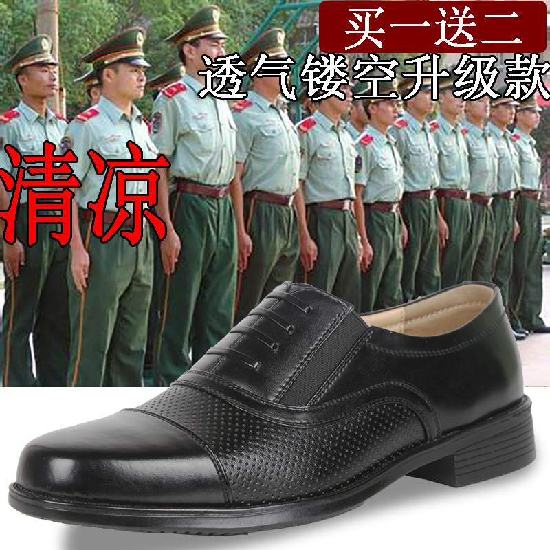 Three joint leather shoes mens leather summer 07 Sergeant military shoes authentic business suit low top breathable mesh sandals