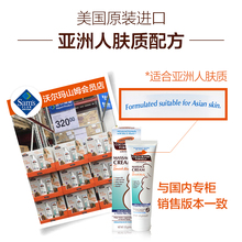 Palma's Preventive Skin Stripe Pregnancy Cream for Pregnant Women Desalination of Obesity Stripe Non-olive Oil Postpartum