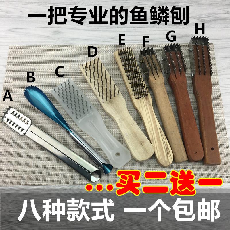 Ножи для чистки рыбы Артикул 571007386227