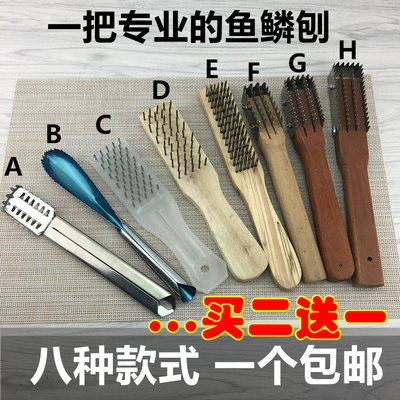Fish scale planing and scraping device