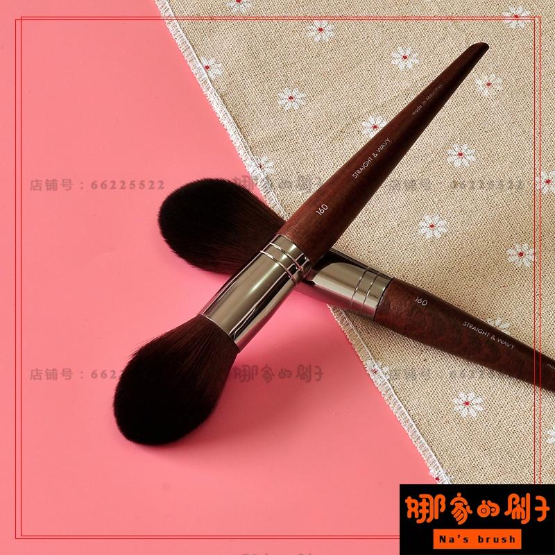 Large scale blush blush brush powder, brush high gloss brush honey brush, repair and brush fiber soft hair 160