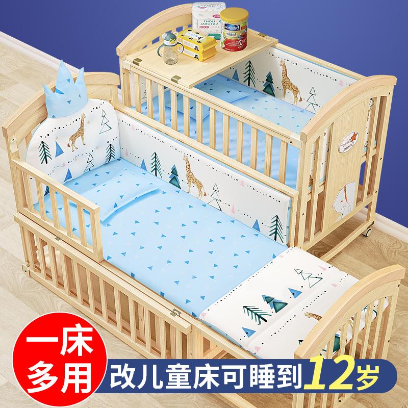 簡魅嬰兒床多功能bb寶寶床實木無漆搖籃新生兒可移動嬰兒拼接大床