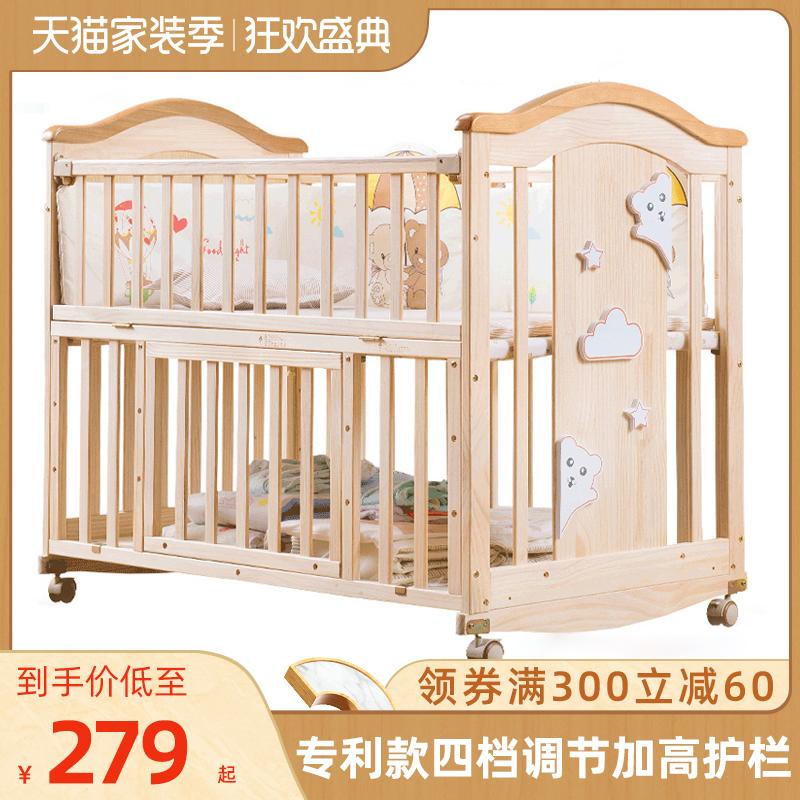 Детские кровати / Люльки Артикул 560271497072