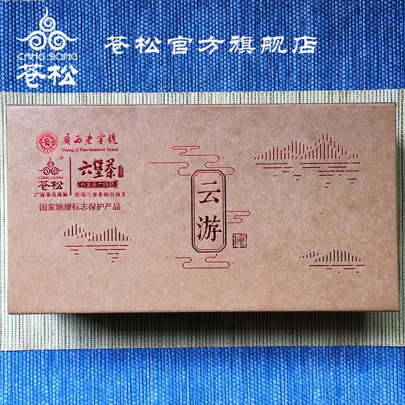 苍松六堡茶 云游一级熟茶300克 梧州特产六宝茶砖黑茶叶特级广西