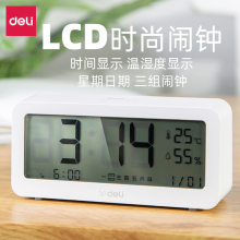 Deli Alarm Clock Students Use Electronic Silence Simple Bedside Bell Night Light Digital Intelligent Clock in Children's Bedroom