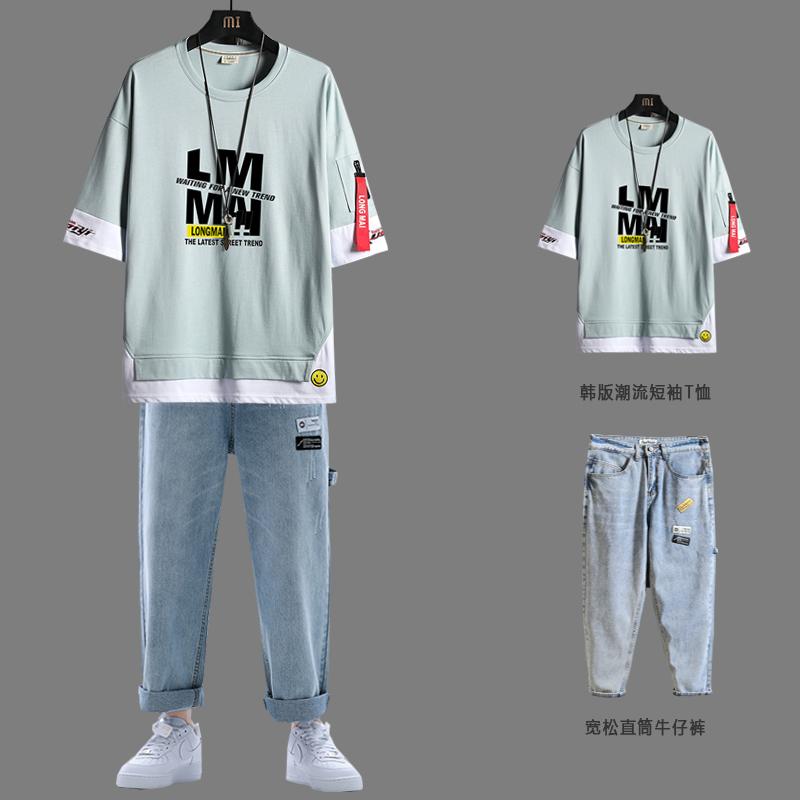 初中高中学生短袖T恤男夏季套装青少年男装一套搭配大童帅气夏装