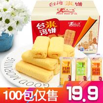 台湾风味米饼整箱 零食小吃休闲食品 天天一族米果糙米卷膨化包邮
