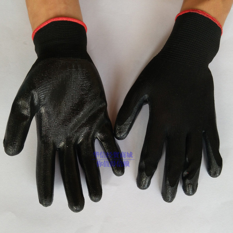 Thin nitrile gloves labor protection rubber wear-resistant anti-skid work rubber latex work labor immersion anti oil