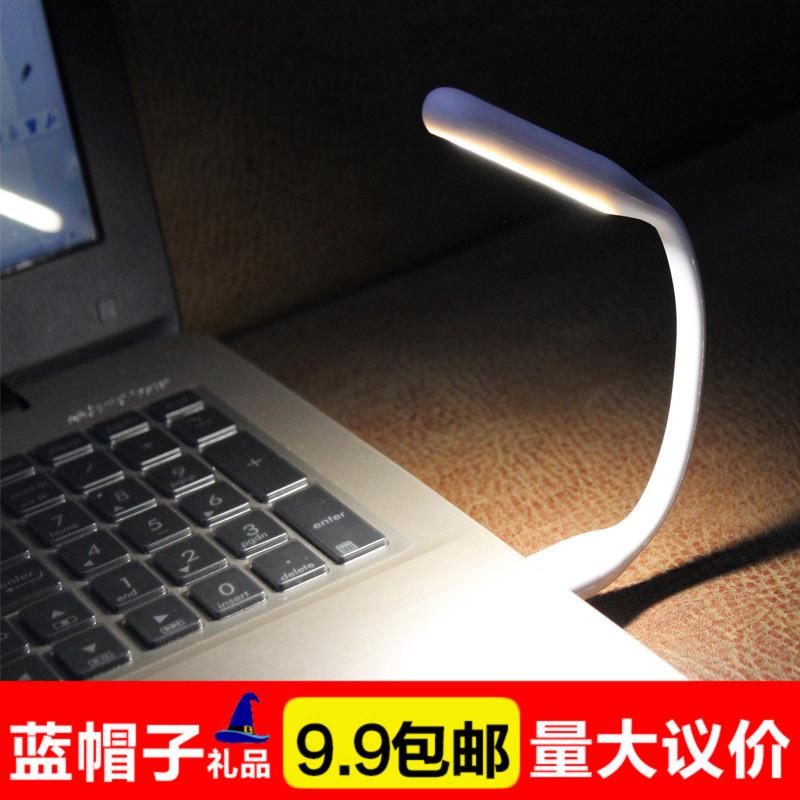LED портативный свет автономное зарядное устройство глаз мини творческий энергосберегающие лампы портативный USB свет компьютер сокровища свет