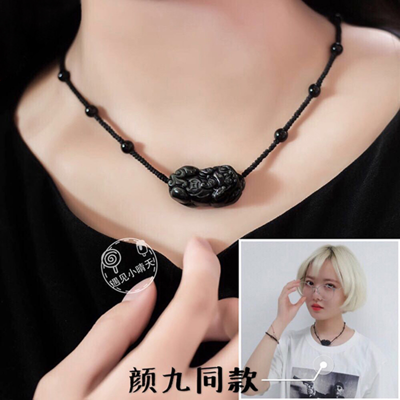 Vibrato nine necklace, Obsidian Stone Pendant, male and female, money and money, evil spirits tiktok, crystal, crystal, crystal, etc.