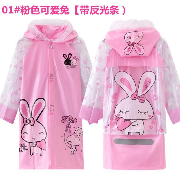 Little boy school raincoat spider chivalrous girl 2-3-4-5-6-7-8-9-10-11 year old children primary school boy