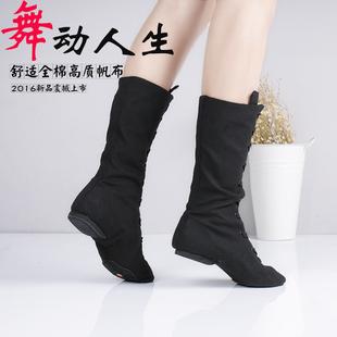 舞蹈鞋 女款 加长帆布长筒爵士靴表演鞋 演出鞋 爵士鞋 精品练功鞋 舞鞋