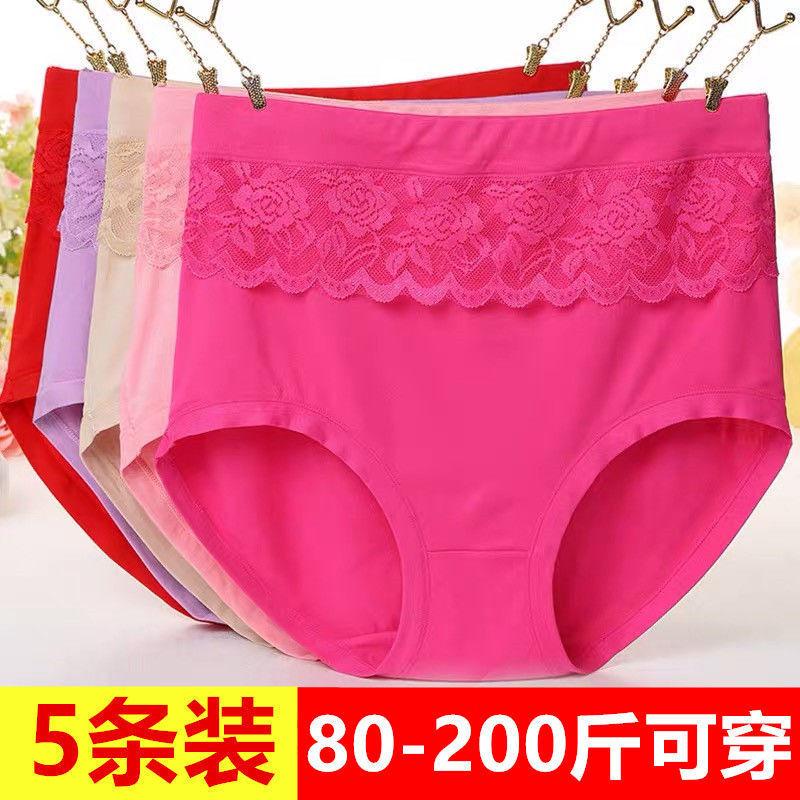 高质量5条200斤加肥大码高腰蕾丝舒适塑形性感女士内裤2/5条