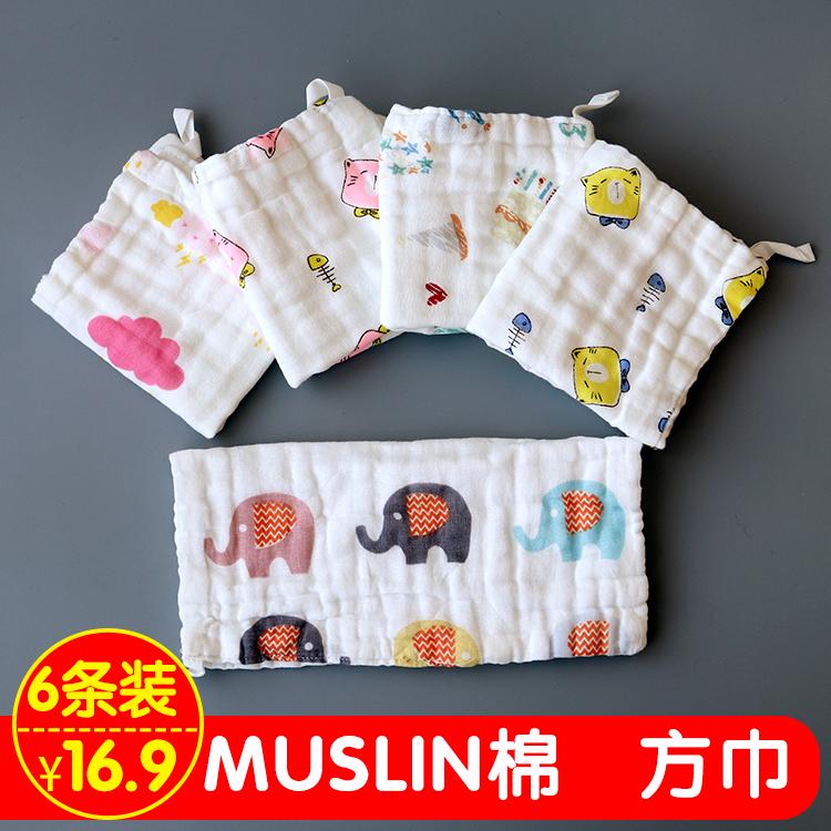 6层宝宝纯棉口水巾MUSIN棉线泡泡纱布手帕手绢婴儿洗脸巾喂奶巾