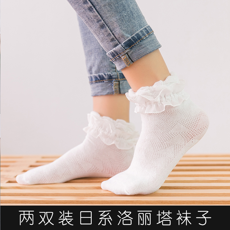 Japanese Lolita wood ear lace socks Lolita women socks autumn cute girl soft girl Lo Niang fairy socks