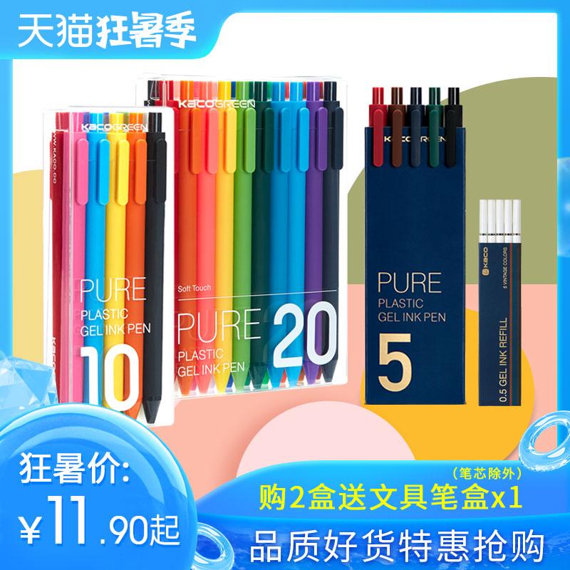 Ручки на заказ Артикул 545321730758