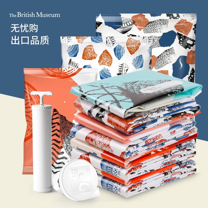 抽真空压缩袋装棉被衣物收纳袋子