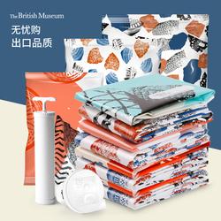 抽真空压缩袋装棉被被子衣物整理袋加厚特大号装衣服被褥收纳袋子
