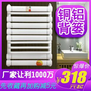 小背篓暖气片家用铜铝复合卫生间钢制壁挂式毛巾架水暖散热片厕所