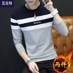 男士长袖t恤秋季体恤纯棉打底衫潮流卫衣冬装加绒加厚保暖上衣服图片