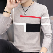 Autumn and winter casual sweater men's wear new sweater round neck Korean knitwear men's fashion clothes in autumn 2020