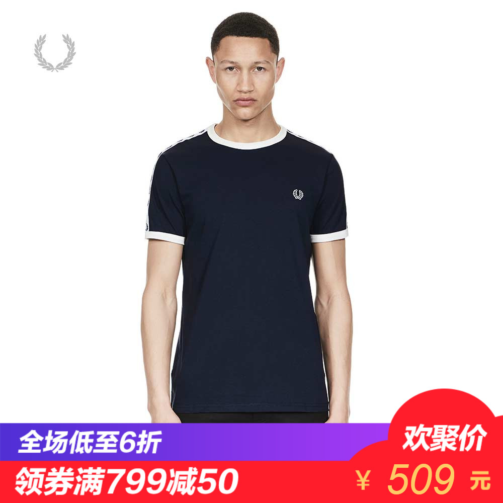 FRED PERRY男装T恤2018春季英伦棉质撞色月桂logo短袖T恤6347XMA
