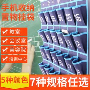 班级手机收纳袋手机挂袋学生上课手机存放布袋墙挂式教室手机袋子