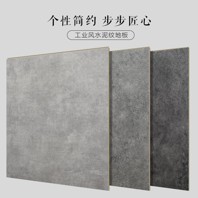 强化复合水泥纹灰色工业风木地板服装店家用方形复古个性地板12mm