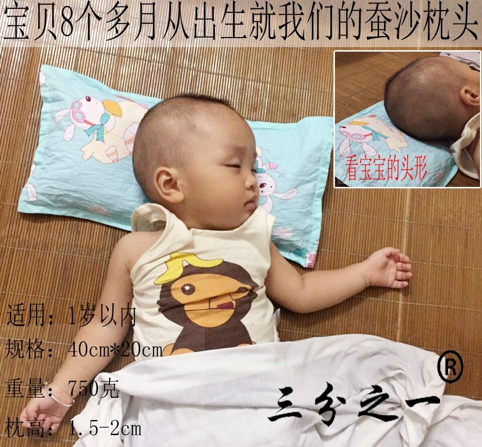 婴儿蚕沙枕头 宝宝定型蚕砂枕 蚕屎蚕便蚕矢枕 吸汗性凉 0-1岁用