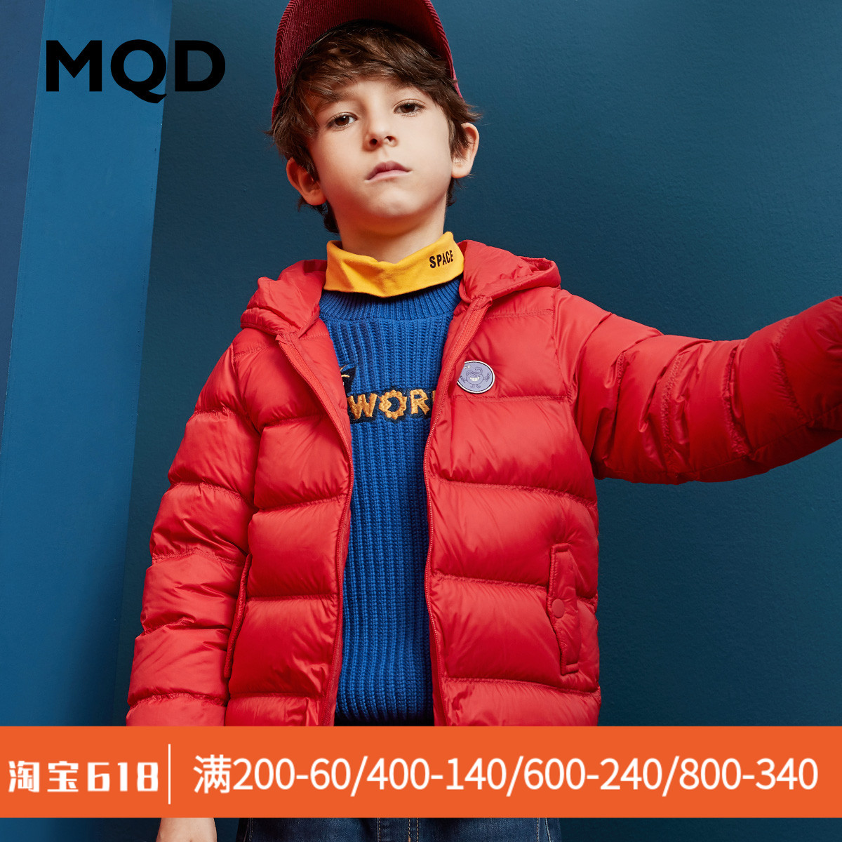 MQD马骑顿童装男女童多色轻薄羽绒服2020冬新款中大童外套90白鸭